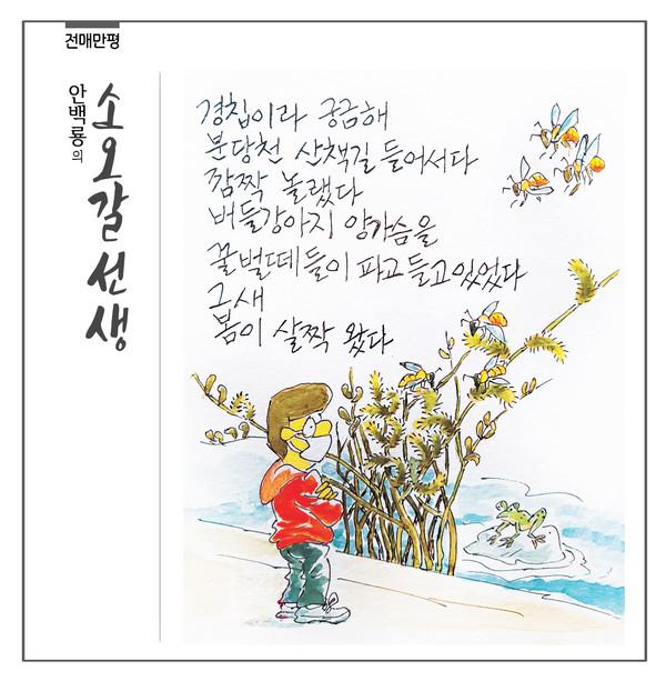 https://www.jeonmae.co.kr/news/photo/202103/832932_526577_3439.jpg